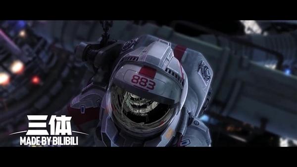 B站《三体》动画第一支预告片公布:2021年上线