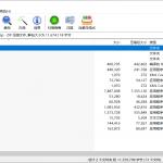 打包神器 BoxedApp Packer 2019.7.0 完美汉化绿色版