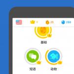 多邻国语言学习 v4.71.0 for Android 直装解锁付费版
