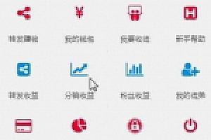 最新微小豆朋友圈分享赚钱系统源码+分销功能