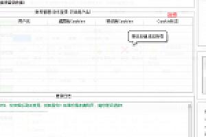 京东助手+淘宝试用助手+苏宁试用助手[2020-08-28更新]