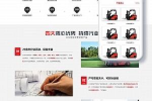 织梦模板 营销型叉车工程机械设备制造类网站(含手机端)