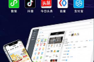 禾匠榜店商城v4.3.12 独立版全开源 新增服务商返佣+限时抢购+朋友圈分享等 亲测