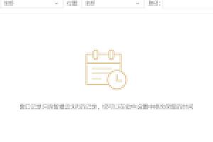 火绒弹窗拦截独立版 v5.0.44.8